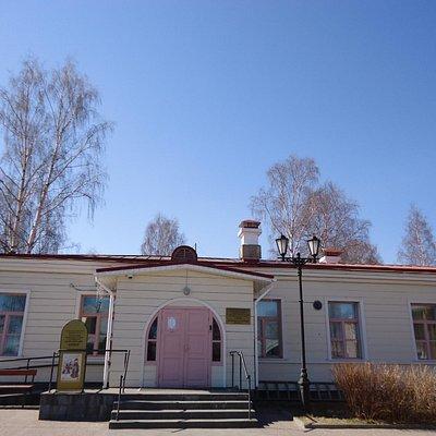 Музей заповедник Кижи