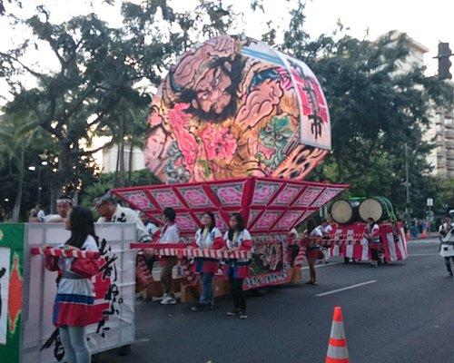 3月半ばに行われる環太平洋の国の文化を集めたフェスティバルです。ホノルルコンベンションセンターなどでいろんなステージがあり、大きなパレードが行われます。最後には花火🎆が上がり一日中楽しめます