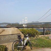 来島海峡大橋の碑
