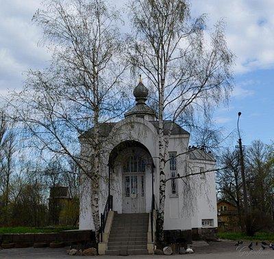 Церковь царевича Алексея.