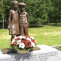 Памятник детям узникам фашизма