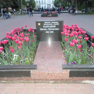 Могила героя партизанского движения В.Л.Капранова.