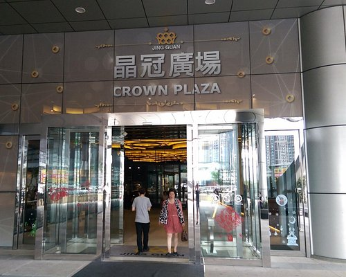 Entrance from Wugong Road