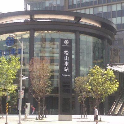 Entrance to Citylink and Songshan Station