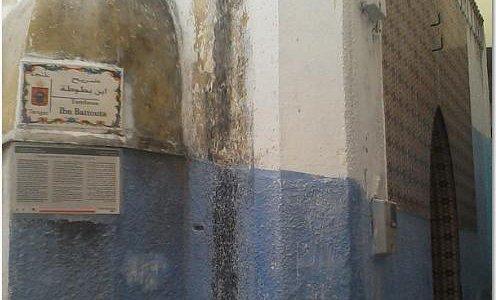 Foto del edificio entero de la tumba