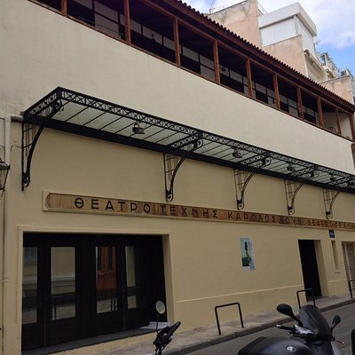 """Karolos Koun"" Theatre, Frynichou st."