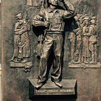 Фронтальный вид на монумент