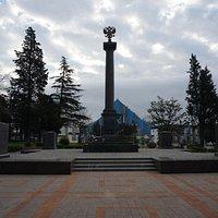 Стела городу воинской славы