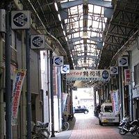 いづみ町アーケードは京都・出町に続く鯖街道の起点
