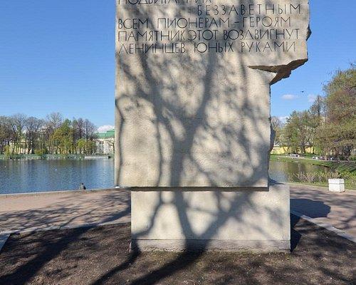 Памятник юным героям обороны Ленинграда в Таврическом саду, Санкт-Петербург