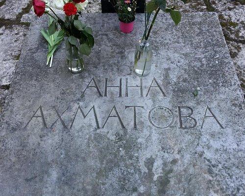 Мемориальное кладбище в Комарово