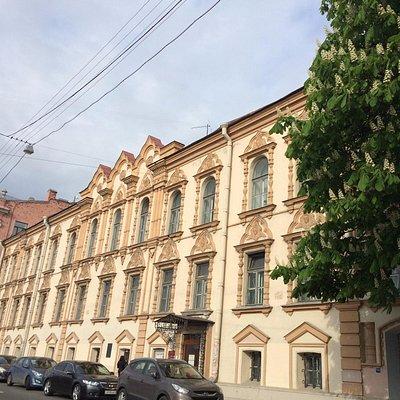 Библиотека имени Маяковского