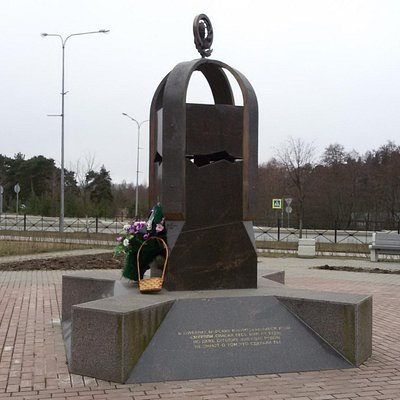 Памятник ликвидаторам Чернобыльской аварии