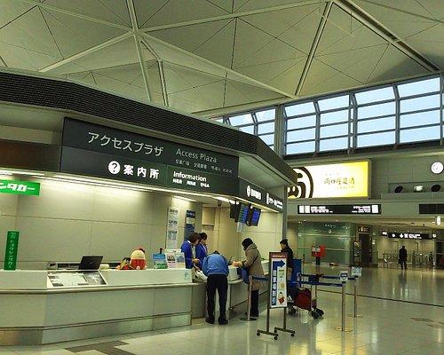 中部国際空港セントレア案内所