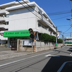 1お寺正門と東急世田谷線