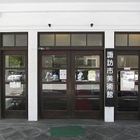 昔の役所のような雰囲気の玄関