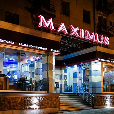 MAXIMUS - the center of positive emotions!