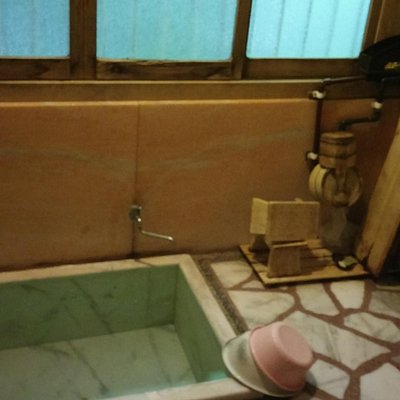 美術館なのに、超~レトロな賭け流し温泉。思わず、穂ぉ~!と頷ける重要文化財のお家のお風呂!しぶい!