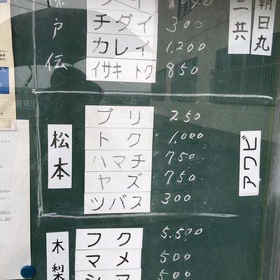 離島の魚介は、買いたたかれる? ブリ8キロ以上が、キロ250円!! つまり2000円