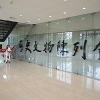 歷史文物陳列館一樓展場大廳
