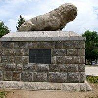 Sang-e Shir (Stony Lion Statue)