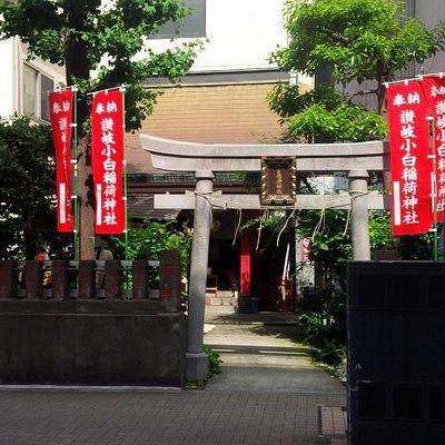 【讃岐小白稲荷神社】外観