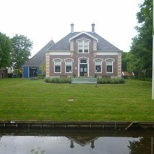 Центр для посетителей