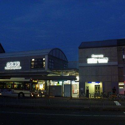 出町柳駅(夜)