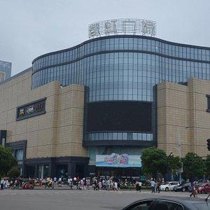 Kaihong Plaza and Kaihong Mall