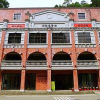紅樓茶藝館