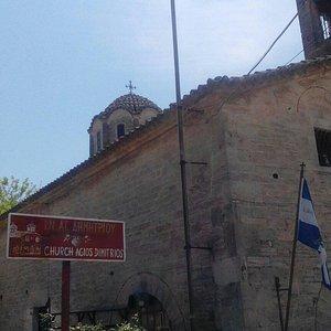 Church Agios Dimitrios