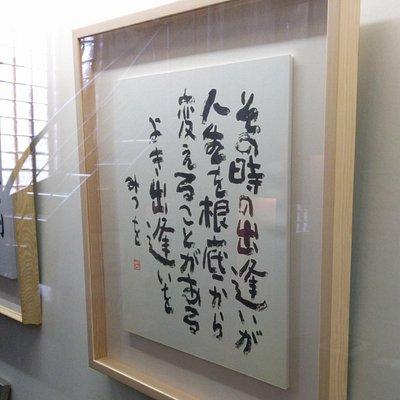 作品の展示