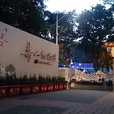 壽山動物園暑期每周六日延長開放至晚間八點