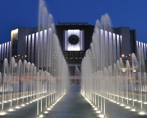Natinal Palace of Culture, Sofia-centre, Bulgaria,  Europe