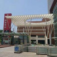 Citylink Nangang sits on top of Nangang MRT and High Speed Railway Nangang stations