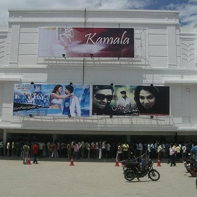 Kamala Cinemas - 1