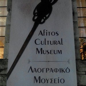 Folklore Museum of Athitos