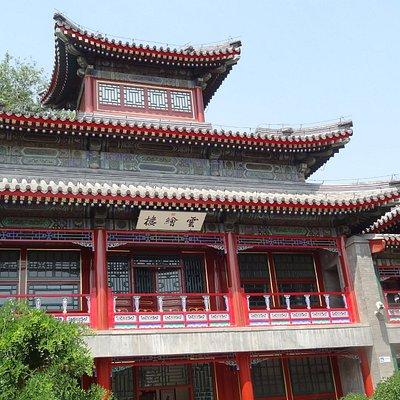un pavillon