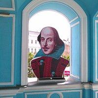 Тут вам и Шекспир