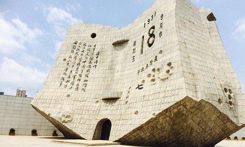 """9.18""Historical Museum"