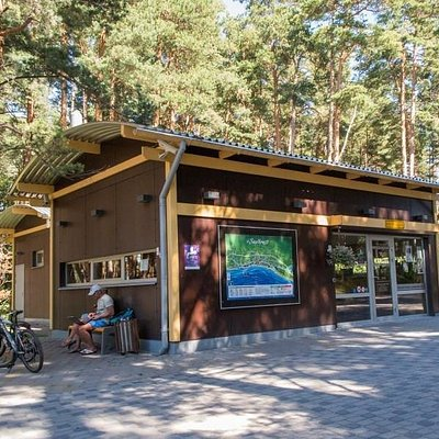 Saulkrasti Tourist Information Centre