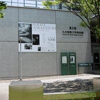 美術館建物