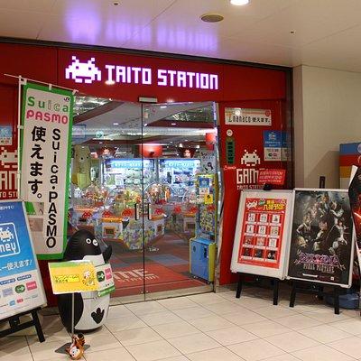 TAITO STATION