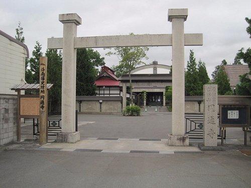 円通寺 入口