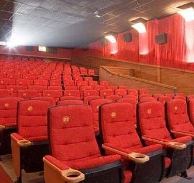 Kinoplex Nova América