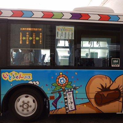 いとちゃんバス
