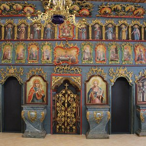 Iconostasis from a wooden Church