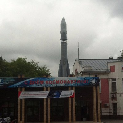 """Вид на ракету от проходной ракетно-космической корпорации """"Энергия"""""""