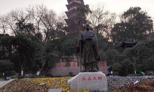 Parte posterior del Shengshou Temple
