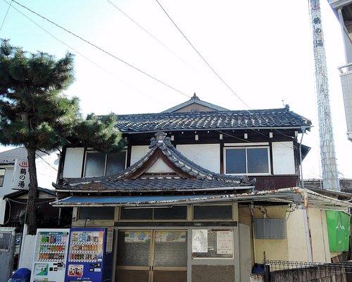 鶴の湯 東京都世田谷区若林4丁目20−15